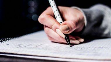 Sarkari Naukri: केंद्र सरकारच्या Group B, Group C अधिकारी भरतीसाठी आता CET परीक्षा होण्याची शक्यता