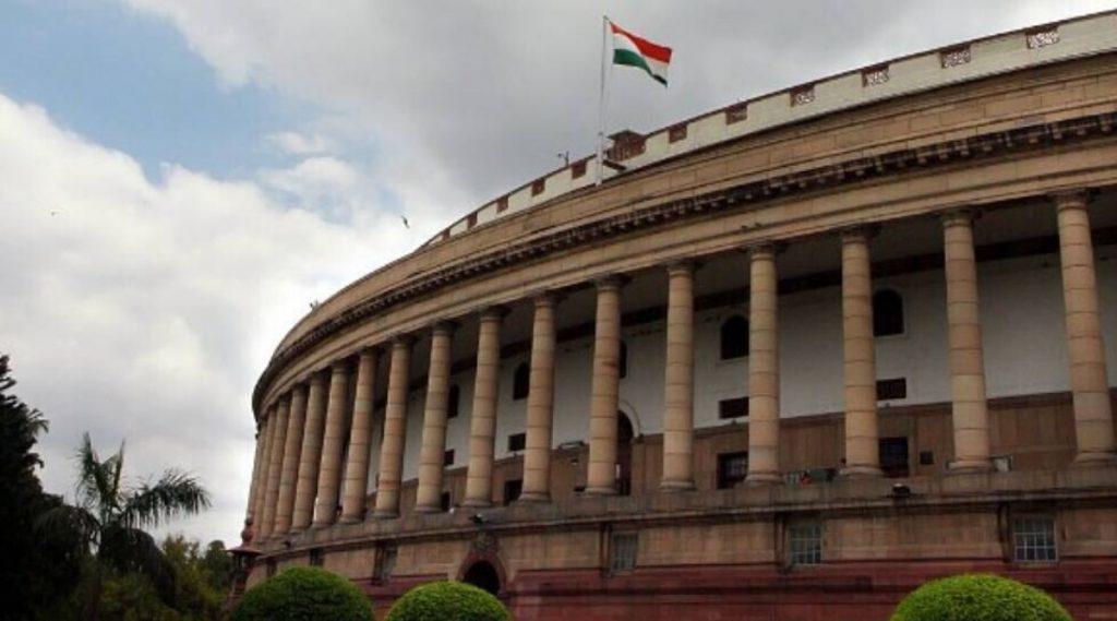 FCRA Bill 2020: विदेशी योगदान नियमन कायदा दुरुस्ती विधेयक संसदेत मंजूर, पाहा काय आहे Foreign Contribution (Regulation) Amendment