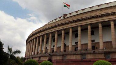 FCRA Amendment Bill 2020: विदेशी निधी कायद्यात सुधारणा, NGO नोंदणीसाठी Aadhaar आवश्यक