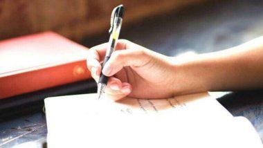 Maharashtra CET 2020 Exam Time Table: महाराष्ट्र सीईटी परीक्षांचे संभाव्य वेळापत्रक cetcell.mahacet.org वर जाहीर;  MHT-CET ते MAH - MBA/MMS CET परीक्षा पहा कधी होणार?