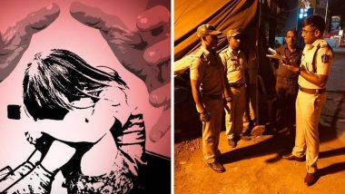 महाराष्ट्र: महिलांच्या सुरक्षेसाठी नागपूर पोलिसांची HOME DROP सेवा तर बीड पोलिसांची 'कवच' मोहिम; रात्री- अपरात्री इच्छित स्थळी पोहचवण्यास करणार मदत