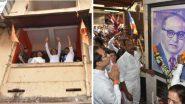 मुंबई: डॉ. बाबासाहेब आंबेडकर यांचे परळ मधील निवासस्थान राष्ट्रीय स्मारक म्हणून विकसित करणार : मुख्यमंत्री उद्धव ठाकरे यांची घोषणा