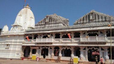 Anganewadi Jatra 2020 Date: आंंगणेवाडीतील भराडी देवी जत्रा तारीख जाहीर; यंदा 17 फेब्रुवारी दिवशी रंगणार उत्सव