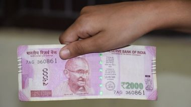 Maharashtra Padmini Weekly Lottery Result: 'पद्मिनी साप्ताहिक लॉटरी सोडती'चा निकाल आज संध्याकाळी lottery.maharashtra.gov.in वर होणार जाहीर