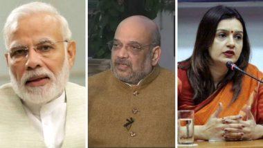 Top Politics Handles In India 2019: ट्विटर वर यंदाही पंतप्रधान नरेंद्र मोदी यांचा दबदबा; स्मृती इराणी, अमित शहा सह ठरले हे 10 प्रभावी राजकारणी मंडळी!