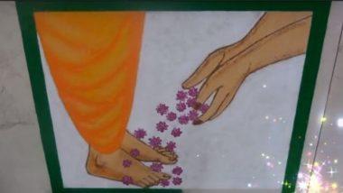 Datta Jayanti Special Rangoli: दत्त जयंती विशेष रांगोळी काढून साजरा करा दत्तात्रेय जन्मोत्सव!