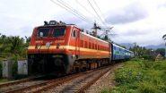 Tutari Express Special: कोकण रेल्वेमार्गावर दादर-सावंतवाडी-दादर रेल्वे 25 सप्टेंबरपासून नियमित धावणार; इथे पहा वेळापत्रक, थांबे आणि बुकिंग कसे कराल?