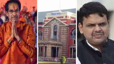 Maharashtra Winter Session 2019 Day 4 Live News Updates:  मुख्यमंत्री उद्धव ठाकरे यांचे भाषण निराशाजनक; विरोधाकांचा सभात्याग