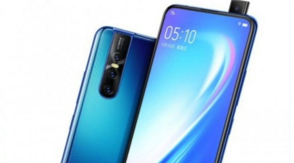 Vivo S1 Pro जानेवारी 2020 मध्ये लाँच होणार; पाहा काय असतील या स्मार्टफोनची ठळक वैशिष्ट्ये