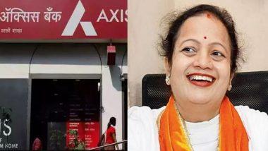 ठाण्यापाठोपाठ मुंबई महानगरपालिकाही Axis Bank मधून कर्मचाऱ्यांची खाती वर्ग करणार? जाणून घ्या काय म्हणाल्या महापौर
