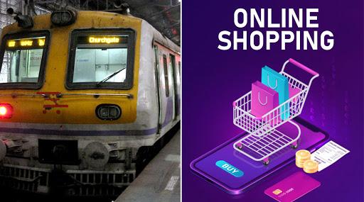 मुंबई: पश्चिम रेल्वेने E- Tailers सोबत मिळून सुरु केली अनोखी सेवा; आता ग्राहकांना सामानाची ऑनलाईन डिलेव्हरी जवळच्या स्थानकातून घेता येणार; वाचा सविस्तर