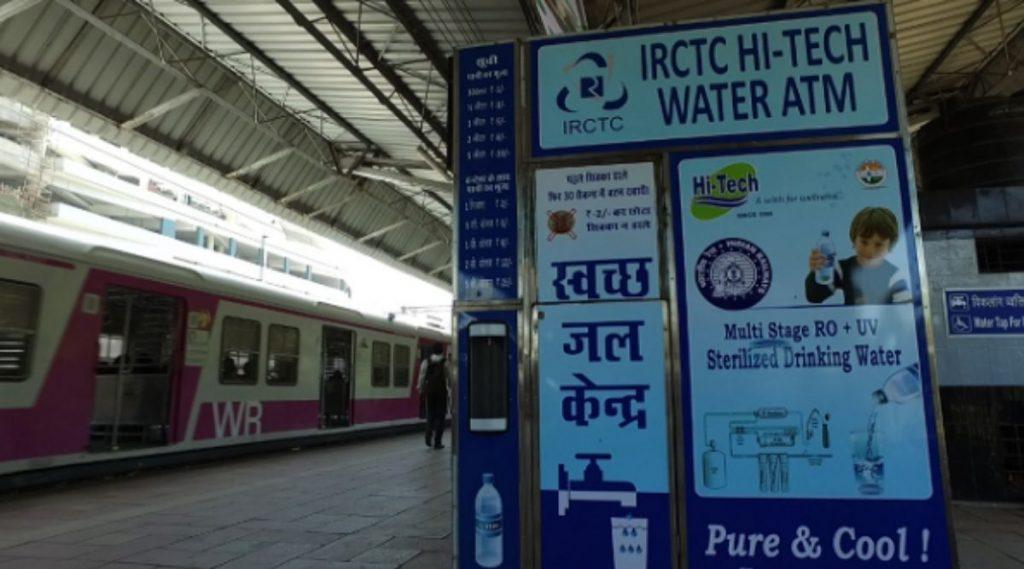 IRCTC चे रेल्वे स्थानकातील 2 रुपयांत शुद्ध पाणी बंद होण्याची शक्यता, ठेकेदारांकडून थकबाकी
