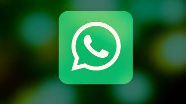 WhatsApp Web च्या माध्यमातूनही आता करता येणार व्हिडिओ कॉल; पहा त्यासाठी Messenger Room कशी कराल?