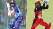 IND vs WI 1st T20I: युजवेंद्र चहल याने नेट्समध्ये फलंदाजी करतानाचा फोटो केला पोस्ट, इंग्लंडच्या महिला क्रिकेटपटू डेनिएल वैट ने केली मजेशीर कमेंट