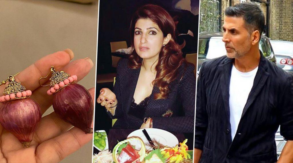 खिलाडी अक्षय कुमार ने पत्नी ट्विंकल खन्नासाठी आणले कांद्याचे झुमके; मजेशीर पोस्ट करत अभिनेत्री ने सांगितले यामागचे कारण
