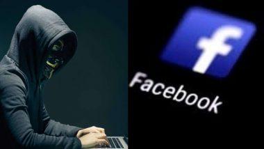 धक्कादायक! फेसबुकवरून ओळख झालेल्या मुलीकडून तब्बल 1 कोटी 43 लाखांची फसवणूक; तरुणाची पोलिसात धाव