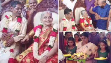 केरळमधील शासकीय वृद्धाश्रमातील 60 वर्षीय वृद्ध जोडप्याने केला विवाह!