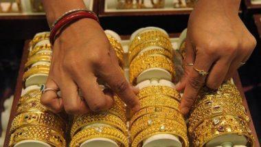 Gold Rate Today: सोन्याच्या किंमतीत जबरदस्त घसरण, जाणून घ्या साराफा बाजारातील दर