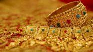 Gold Rate on Dussehra 2020: दस-याच्या मुहूर्तावर सोन्याला आली झळाळी, जाणून घ्या आजचे दर