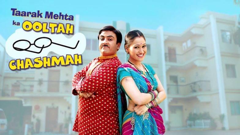 खुशखबर! लोकप्रिय शो 'तारक मेहता का उल्टा चष्मा' आता मराठीमध्ये; Gokuldhamchi Duniyadari चा प्रोमो प्रदर्शित (Video)