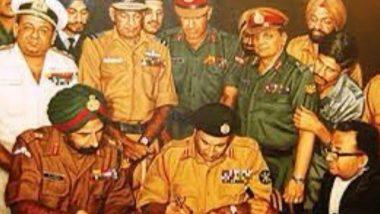 Vijay Diwas 2019: 1971 च्या बांग्लादेश निर्मिती युद्धात भारतीय सैन्याने केला होता 'हा' वीर पराक्रम; जाणून घ्या का साजरा केला जातो विजय दिवस