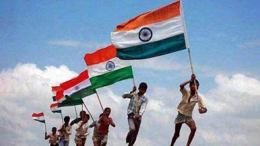 Republic Day 2020: प्रजासत्ताक दिन निमित्त पंतप्रधान नरेंद्र मोदी, राष्ट्रपती रामनाथ कोविंद, अमित शहा, स्मृती इराणी, देवेंद्र फडणवीस, धनंजय मुंडे, आदी दिग्गज नेत्यांनी भारतीयांना दिल्या शुभेच्छा!
