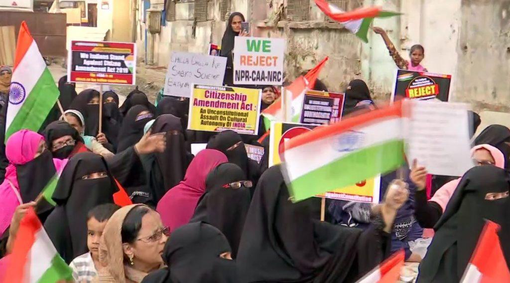 CAA Protest: शाहीन बागच्या धर्तीवर मुंबईतील नागपाडा येथे सुधारित नागरिकत्त्व कायद्याविरोधात मुस्लिम महिलांचे ठिय्या आंदोलन