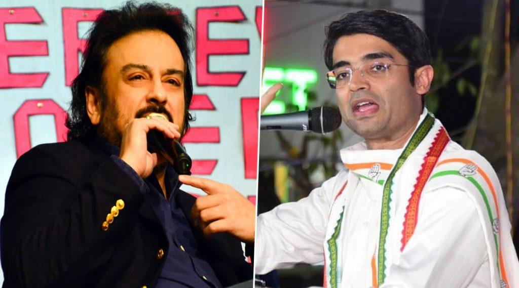 प्रसिद्ध गायक अदनान सामी ला 'पद्मश्री' देण्यावर मनसे पाठोपाठ काँग्रेसचाही विरोध