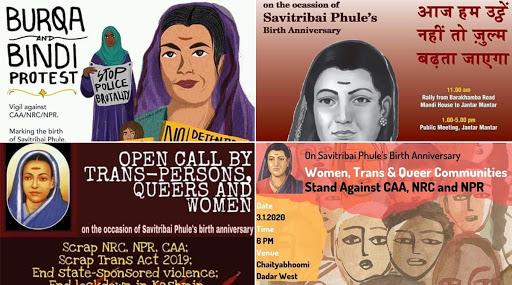 Savitribai Phule Jayanti: सावित्रीबाई फुले जयंती निमित्त मुंबई चैत्यभूमीवर महिला, ट्रान्सजेंडर आणि LGB समुदायाचा मोर्चा; NPR-NRC-CAA आणि Trans Act ला करणार विरोध