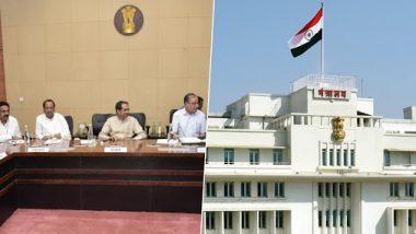 Maharashtra Cabinet Portfolio Allocation: अजित पवार यांना 'अर्थ' तर आदित्य ठाकरे यांच्याकडे 'पर्यावरण'? पाहा महाविकास आघाडी सरकारच्या खातेवाटपाची संभाव्य यादी!
