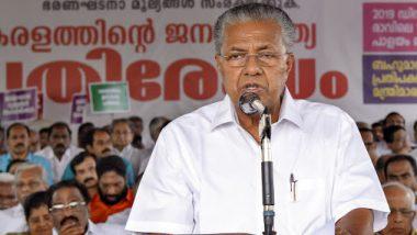 Kerala Assembly Election Results 2021: केरळ मध्ये LDF ची बहुमताकडे वाटचाल; 88 जागांवर आघाडी