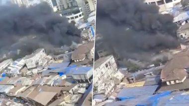 मुंबई सेंट्रल येथील नागपाडा परिसरात भीषण आग; 5 जण गंभीर जखमी  (पहा व्हिडीओ)