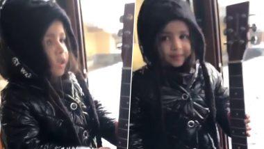 महेंद्र सिंह धोनी ची लेक झिवा झाली 'रॉकस्टार'; गिटार वाजवत गाणं गातानाच व्हिडिओ सोशल मिडियावर व्हायरल