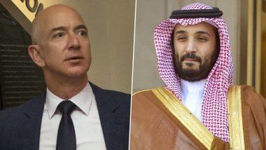 प्रिंस मोहम्मद बिन सलमान यांच्यावर Amazon सीईओ जेफ बेजोस यांचा फोन फॅक करण्याचा आरोप  सौदी कडून आली प्रतिक्रिया