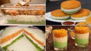 Republic Day Special Recipes: प्रजासत्ताक दिनी तिरंग्याच्या रंगातील '5' हटके आणि स्वादिष्ट रेसिपीज; Watch Video