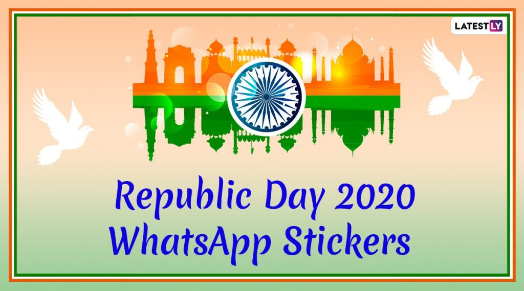 Republic Day 2020 WhatsApp Stickers: प्रजासत्ताक दिनाच्या शुभेच्छा देण्यासाठी व्हॉट्सअॅपवर स्वतः बनवा देशभक्तीपर स्टिकर्स; जाणून घ्या प्रक्रिया