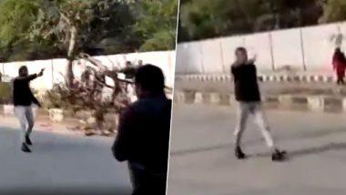 दिल्ली: जामिया विद्यापीठात अज्ञाताकडून गोळीबार, एक विद्यार्थी जखमी; पहा व्हिडिओ