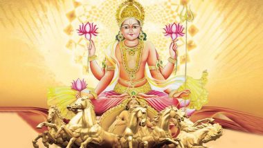 Ratha Saptami 2020: रथ सप्तमी च्या दिवशी सूर्याची पूजा केल्यास होतील 'हे' आरोग्यदायी फायदे