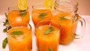 Bael Fruit Health Benefits: बेल फळाच्या रसाचे 'हे' आरोग्यदायी फायदे तुम्हाला माहीत आहेत का? पहा कोणत्या आजारावर मिळेल आराम