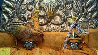 Pali Khandoba Yatra 2020: सातारा शहरात पाली येथे रंगली खंडोबाची यात्रा; म्हाळसा देवी सोबत पार पडला देवाचा विवाह