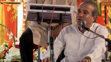 Padma Shri Award 2020: जेष्ठ गायक सुरेश वाडकर यांना पद्मश्री पुरस्कार जाहीर