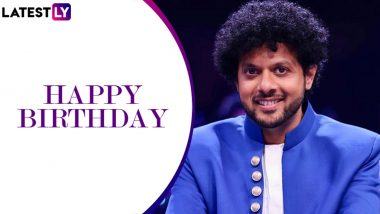 Happy Birthday Mahesh Kale: जाणून घेऊया महेश काळे बद्दल काही खास गोष्टी आणि पाहूया त्याची काही हिट गाणी
