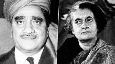 इंदिरा गांधी आणि करीम लाला यांची नेमकी भेट कशी झाली होती? वाचा त्या मागचं सत्य