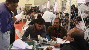 Maharashtra Civic Bypoll Results 2020 Highlights: मुंबई, नाशिक महानगर पालिकेमध्ये महाविकास आघाडीची सरशी; भाजपाची पिछेहाट