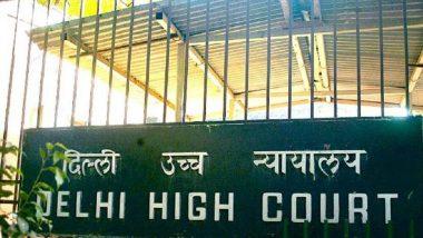 Nirbhaya Case: निर्भया गॅंगरेप प्रकरणातील आरोपींच्या 22 जानेवारी दिवशी होणार्या फाशीवर सस्पेंस