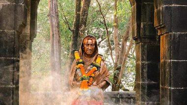 Rajmata Jijabai Jayanti: राजमाता जिजाऊ जयंती निमित्त जितेंद्र आव्हाड, धनंजय मुंडे, सुप्रिया सुळे यांच्याकडून विनम्र अभिवादन!