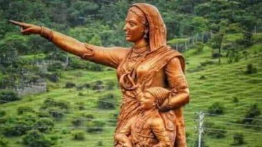 Rajmata Jijau Janmotsav: उद्या सिंदखेड राजा येथे मोठ्या थाटात साजरा होणार राजमाता जिजाऊंचा जन्मोत्सव; जाणून घ्या संपूर्ण कार्यक्रम