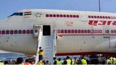Coronavirus Outbreak: भारतीयांच्या सुटकेसाठी Air India चं विशेष विमान आज होणार 'वुहान'ला रवाना