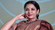अभिनेत्री Shabana Azmi यांची दारूच्या दुकानाकडून ऑनलाइन फसवणूक; लोकांना दिला सावध राहण्याचा सल्ला