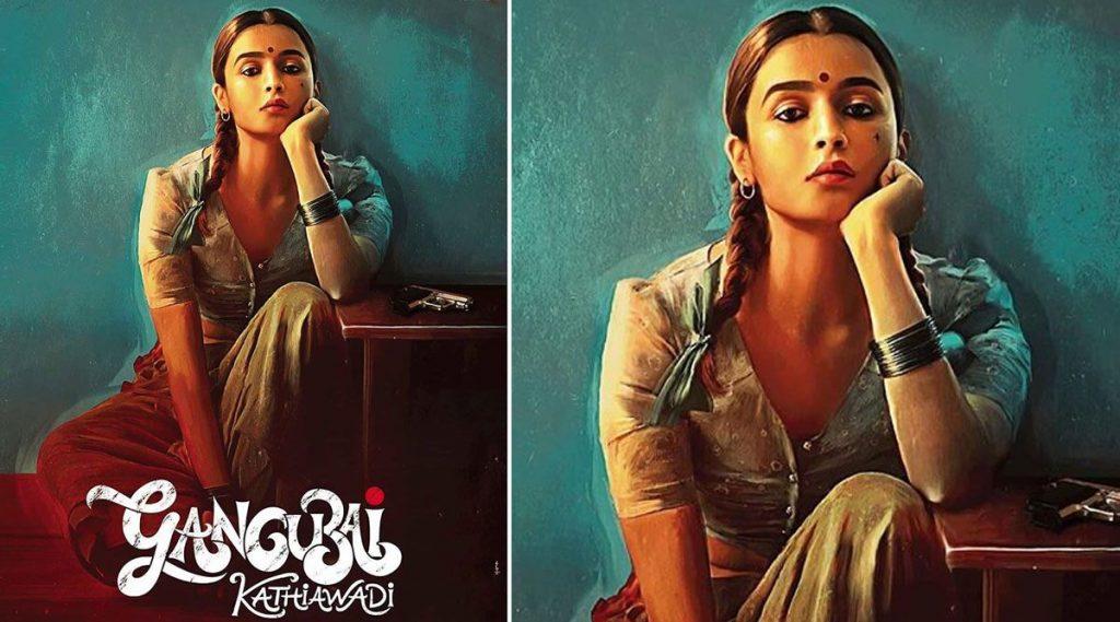 Gangubai Kathiawadi First Look: गँगस्टरच्या रुपातील अभिनेत्री आलिया भट्ट हिचा 'गंगूबाई काठियावाड़ी' मधील फर्स्ट लूक प्रदर्शित